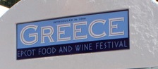 greece_sign