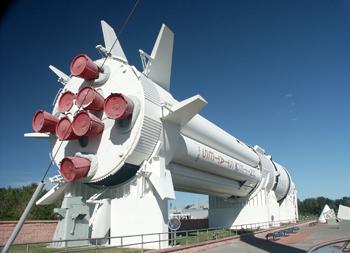 rocketgarden2