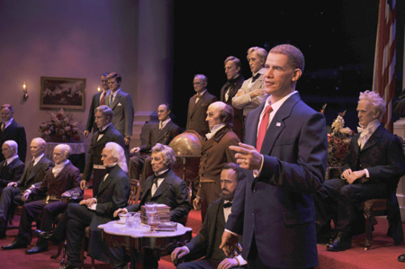 hallofpresidents