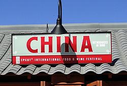 china100210-1tn