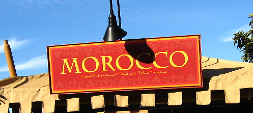 morrocco-red