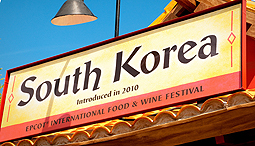 south_korea_sign